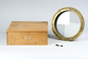 8.25-inch objective lens for meridian circle