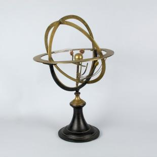 armillary sphere with planetarium