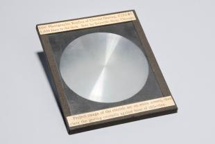Ives circular diffraction grating (replica)