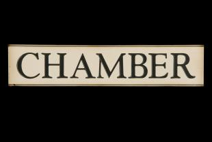 anechoic chamber sign